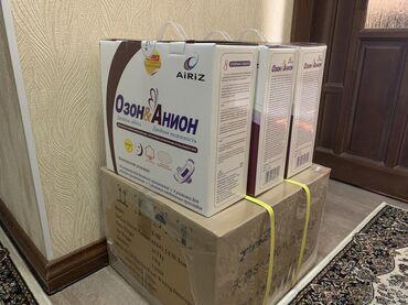 Срочно продаю прокладки тяньши «озон и анион» самые низкие цены !  -с