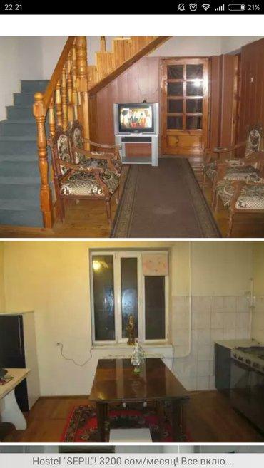 Добро пожаловать в хостел. Условия - уютные комнаты, ванная комната с  в Бишкек