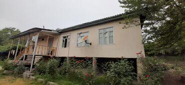 evlərin alqı-satqısı - İsmayıllı: Satış Ev 14 kv. m, 3 otaqlı