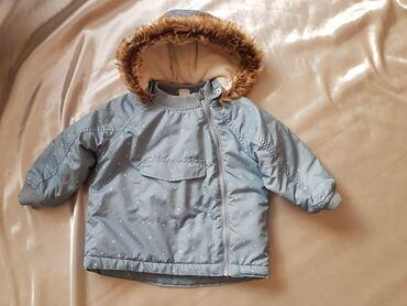 H&M стильная куртка нежно голубого цвета со звёздочками,с съёмным