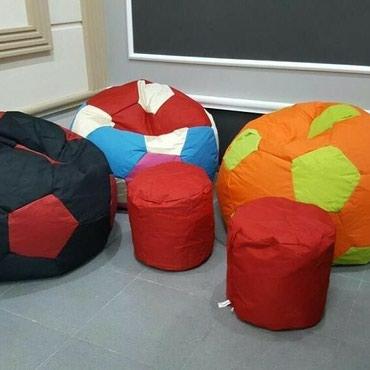 Мягкие мешки-кресла хорошее кач-ство в Бишкек
