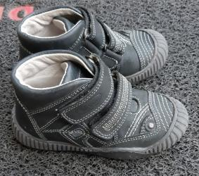 Dečije Cipele i Čizme | Senta: Prodajem Pavle kozne, anatomske, poluduboke cipele, bez ikakvih