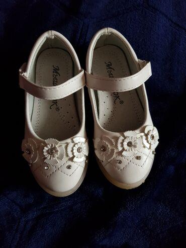 Туфли, в отличном состоянии, размер 25 обмен на 2 литра растительного