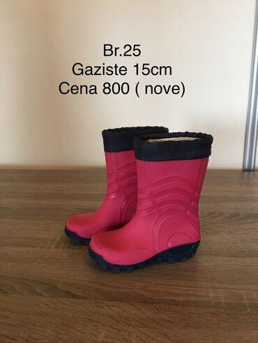 Cizme za sneg - Srbija: Cizme za kisu i sneg br 25 postavljene krznom Za devojcice