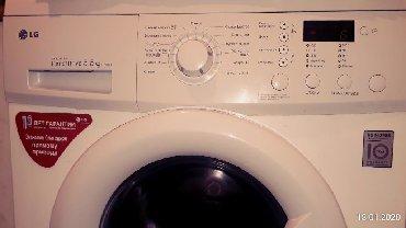 Скупка стиральных машин и ремонт