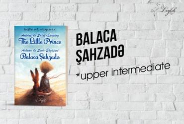 cd kart - Azərbaycan: Balaca Şahzadə (İngiliscə-Azərbaycanca)Məhsul kodu: Kredit kart