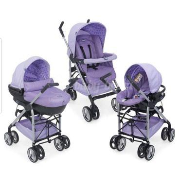 Продается коляска 3 в 1 Chicco Trio Sprint фиолетовая. Б/у. В