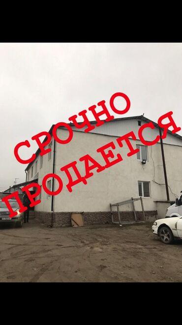 цена хаггис элит софт 1 в Кыргызстан: Продается квартира: 1 комната, 18 кв. м