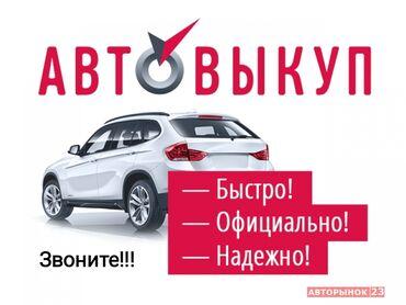 хендай соната под выкуп бишкек in Кыргызстан   HONDA: Daewoo Nexia 1.6 л. 2007   200000 км