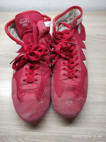 Борцовки 42 размер!!! Обувь для спорта, борьба. Курошко кийилуучу бут