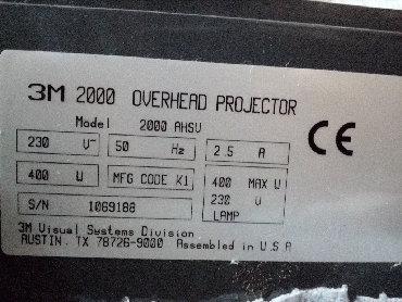 проекторы vivitek в Кыргызстан: Проектор 3м 2000 б.у