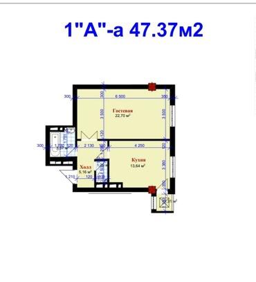 Продается квартира: 1 комната, 47 кв. м., Кант в Кант