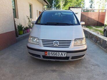 Volkswagen Sharan 1.8 л. 2004