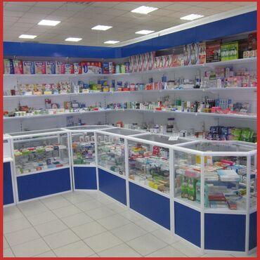 Торговый представитель вакансии - Кыргызстан: Торговое оборудование для супермаркета. Торговое оборудование является