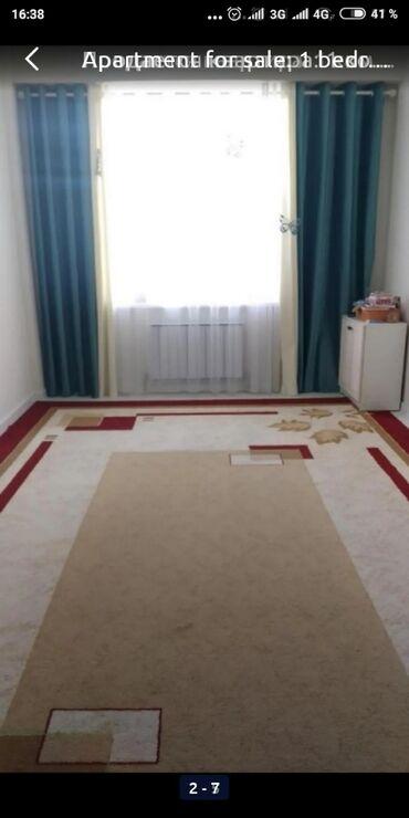 Продается квартира: Элитка, Цум, 1 комната, 42 кв. м