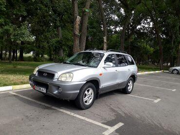 срв бишкек in Кыргызстан | АВТОЗАПЧАСТИ: Hyundai Santa Fe 2.7 л. 2001