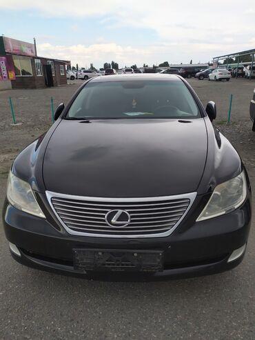 Lexus - Бензин - Бишкек: Lexus LS 4.6 л. 2008 | 200000 км