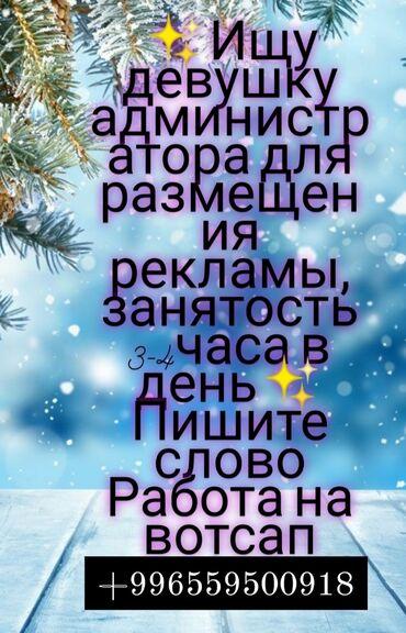 работа в faberlic в Кыргызстан: Консультант сетевого маркетинга. Faberlic. Любой возраст. Неполный рабочий день