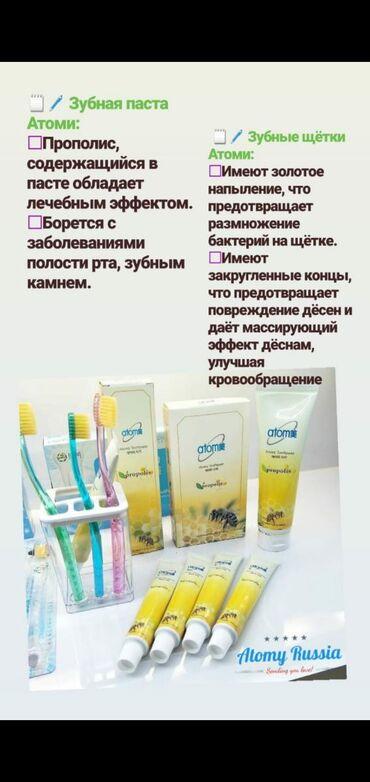 Корейские зубные пасты и щетки.   Антибактериальные щетки  Паста На г