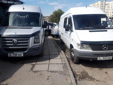 Спринтер грузовой ош - Кыргызстан: Грузоперевозки Бишкек Ош Жалалабад