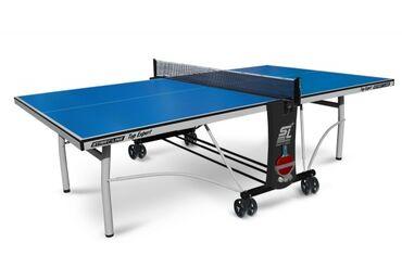 купить теннисный стол в Кыргызстан: Теннисный стол START LINE TOP Expert с сеткой 6045Топовая разработка