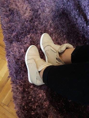 Prelepe cipele na platformu.Br 37.NOVO. - Belgrade