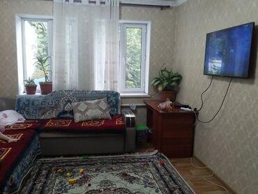 spisat ofisnuju mebel в Кыргызстан: Продам Дом 4 кв. м, 3 комнаты