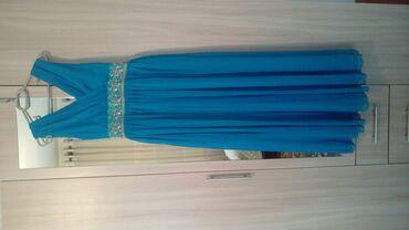 Красивое вечернее платье, год назад сшили под заказ, состояние новое
