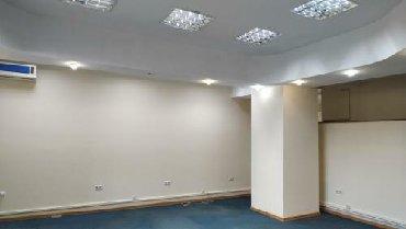 снять офис в центре без посредников в Кыргызстан: Сдается офис без посредников в самом центре города.перес. ул