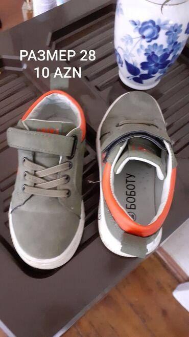детская мембранная обувь в Азербайджан: Обувь