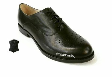 Кожаные женские туфли. An 5664. черные и бежевые лакированные в Бишкек