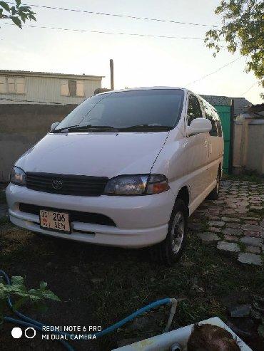тойота эстима люсида в Кыргызстан: Toyota Granvia 1998
