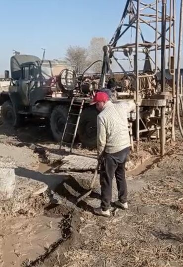 бурим скважины бишкек в Кыргызстан: Бурение скважин | Стаж 3-5 лет опыта