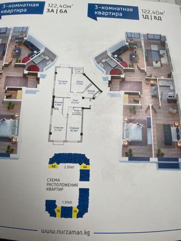 Продается квартира: Элитка, Магистраль, 3 комнаты, 122 кв. м