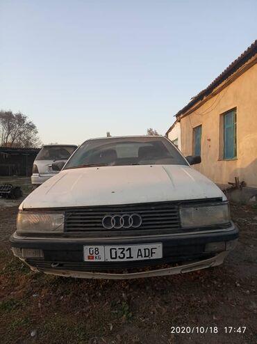 Audi 200 2.2 л. 1984   111111111 км