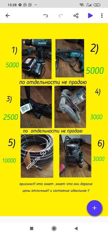 продажа лед ламп на авто в Кыргызстан: Продаю новые.срочно