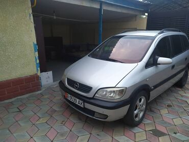 Opel Zafira 2.2 л. 2002
