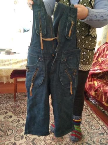 Карабалта, джинсовый комбинезон в в Каинды
