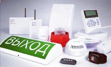 сойку кыздар бишкек в Кыргызстан: Предоставляем услуги охраны любых объектов и помещений. Установка и о