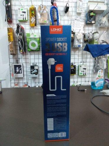 Bakı şəhərində Model: LDNIO SE3330Çox keyfiyyətli udilniteldir. 3 USB port və 3 ele- şəkil 2