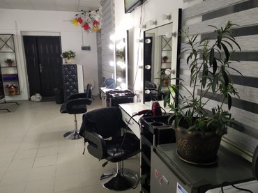 Приглашаем на макияж. и коррекцию бровей в Бишкек