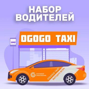 Рукава для водителей бишкек - Кыргызстан: Водитель такси. (C)