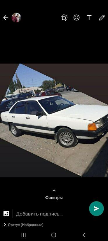 Audi 100 2.2 л. 1989 | 17000 км