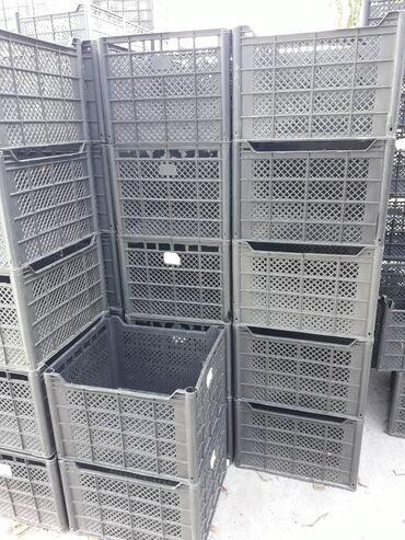 Продаю Пластиковые Корзинки,Картоннные Коробки Деревянные Ящики