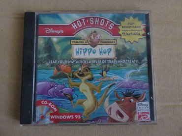 Disney timon and pumbaas hippo hop , pc game συλλεκτικο , windows 95 σε Χαλάνδρι