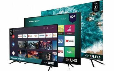 Телевизоры прямо со складаHisense Skyworth LG SAMSUNGYASIN TCL BG