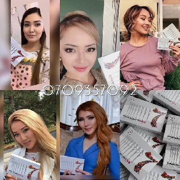 капсулы для кофеварки в Кыргызстан: 7дней Растительное похудение в 7 дней. Новый натуральный рецепт 2017 г