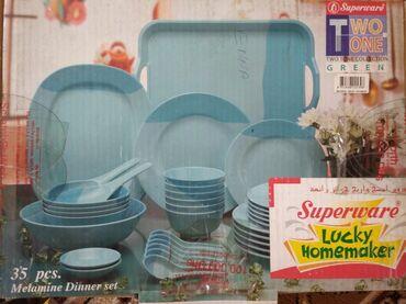 Продается новый столовый набор из 28 предметов: блюдо, салатница, 6