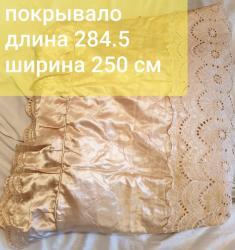 Текстиль - Кыргызстан: Покрывало