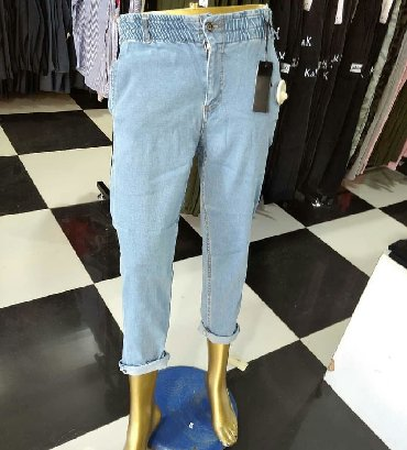 Женские джинсы в Nardaran
